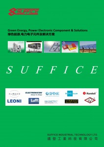 Suffice Industrial Technology Limited Catalogues