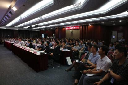 2015武汉大学与武汉市规划研究院4
